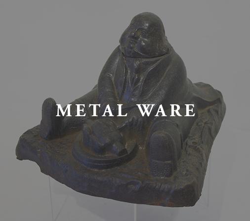 metal-ware-01